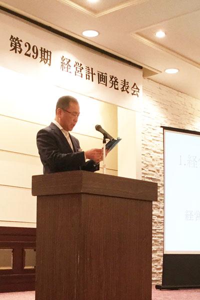 代表の斉藤浩一よる経営計画発表